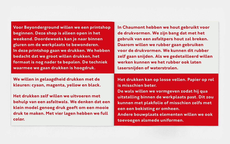 Timon-van-der-Hijden-LPT03
